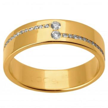 Обручальное кольцо с несколькими бриллиантами 041-1505