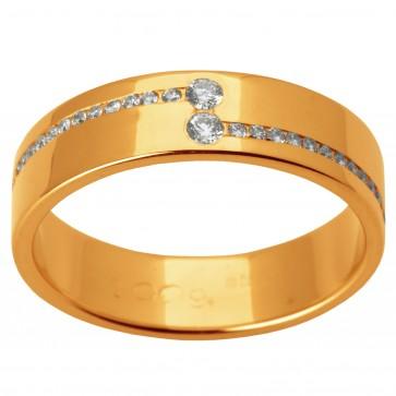 Обручальное кольцо с несколькими бриллиантами 141-1505