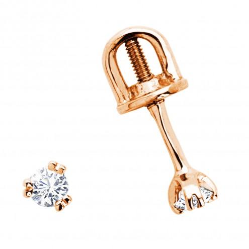 Сережки з 1 діамантом 122-0345
