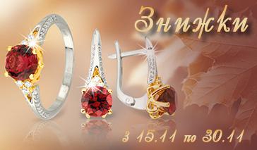 """Діамантова осінь у """"Вінниця Кристал"""""""