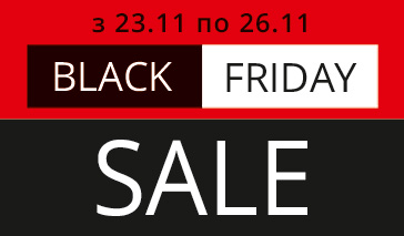 «Black Friday»